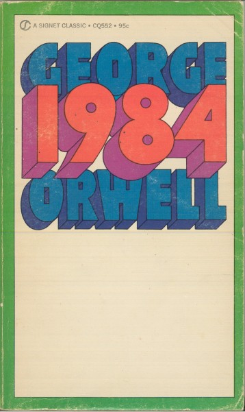 the copy I read in 1984
